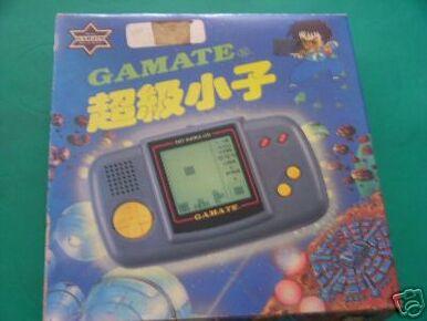 Gamate box