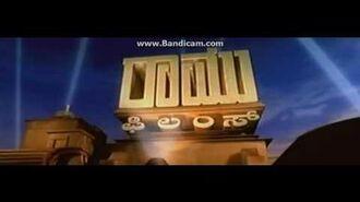 Ramu Films Logo