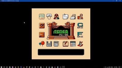 ASDER PC-95 (16in1) in Arabic - NES Rom