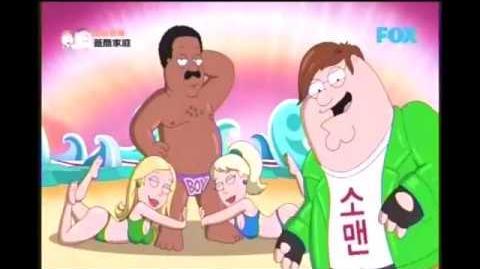 蓋酷家庭MV 仿蛋少年團