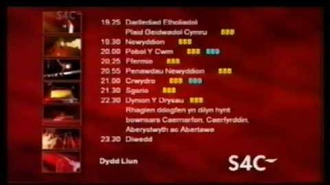 S4C Digidol Closedown (Lawnmower) - 2004