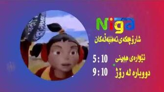 Promo LazyTown Niga Kids Kurdish