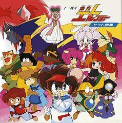 12 Senshi Bakuretsu Eto Ranger 694