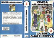 Tamline Ky Kimba Valkoinen Leijona