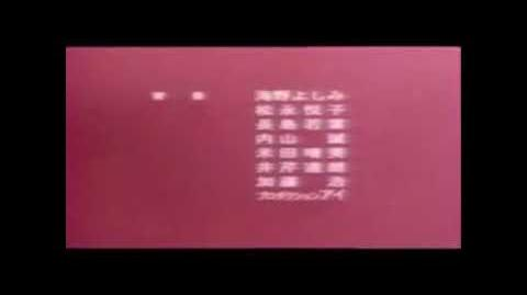 (どんどんドメルとロン) - Japanese Outro