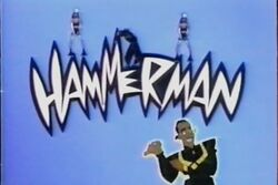 Hammerman logo
