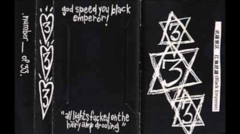 "Godspeed You! Black Emperor Album ""All Lights Fucked on the Hairy Amp Drooling"" (Very Limited 1994 Release)"