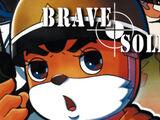 Brave Soldiers (partially found North Korean cartoon English dub)