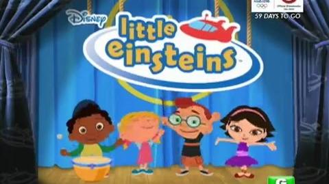 LITTLE EINSTEINS OPENING (TV5 KIDS PRESENTS DISNEY CLUB)-0