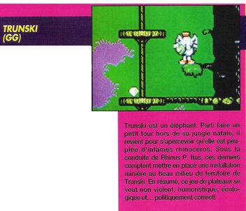 Trunski-game-gear-core-design-cancelled