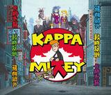 Kappa Mikey (Found Pitch Pilots)
