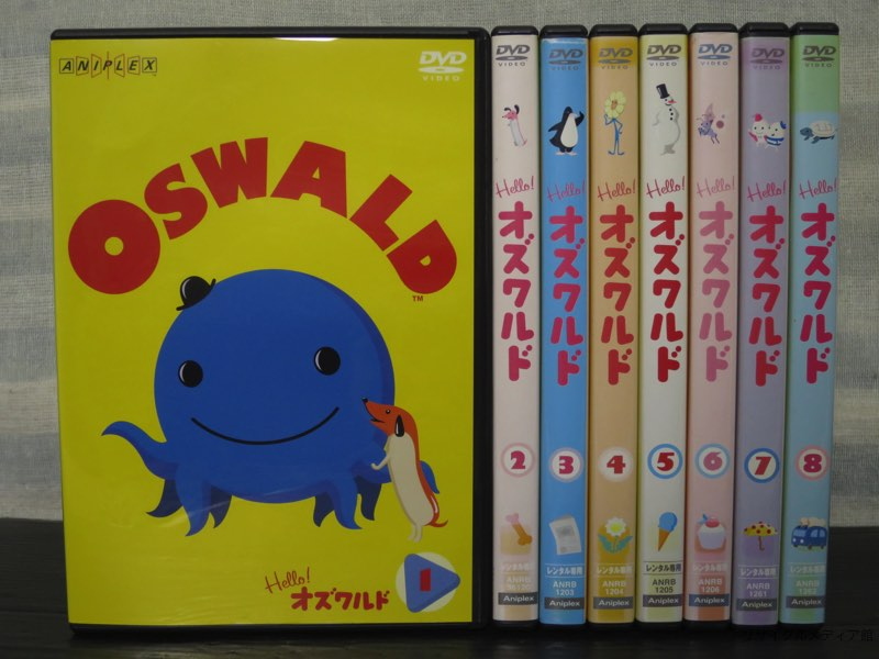 Oswald (Rare Japanese Dub) | Lost Media Archive | FANDOM powered ...