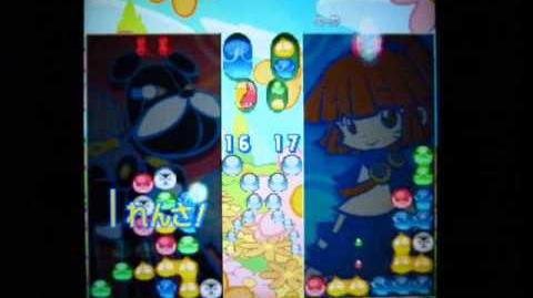 携帯アプリ版ぷよぷよ!15th anniversary BGM集