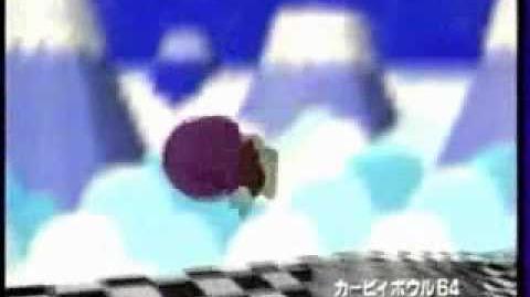 Nintendo 64 Kirby Bowl 64 (Shoshinkai 1995)