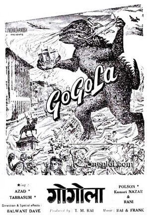 Gogola1
