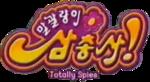 Totally Spies Korean Dub Logo