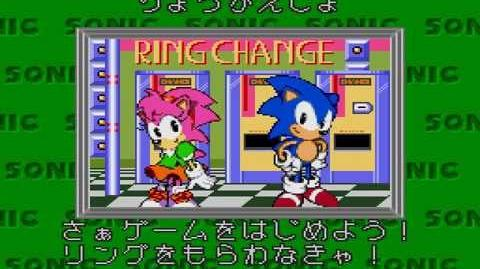 "-PICO- ソニック・ザ・ヘッジホッグゲームワールド - Japanese ""Sonic the Hedgehog's Gameworld"" (On Kega Fusion)"