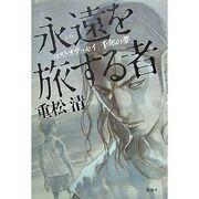 LO Book