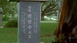 Jin's grave