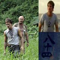 1x11 Boone shirt