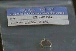 Choogdong