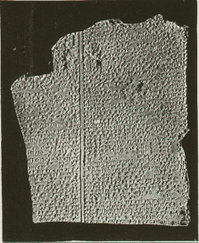 GilgameshTablet