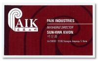 SunPaik