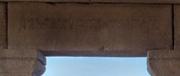 Hiéroglyphes phare