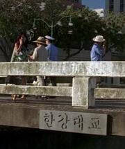 Sun bridge 3x18