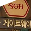Logo seoulgatewayhotel