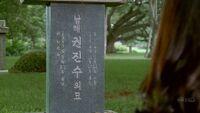 Jins grave
