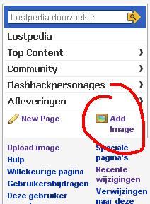 Lostpedia upload afbeelding
