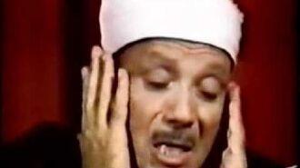 Abdul-Bassit Abdul-Samad