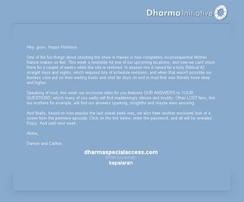 DSA Email 15-12
