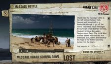 Lostscape Video