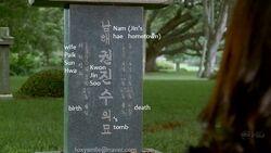 Jins grave übersetzt