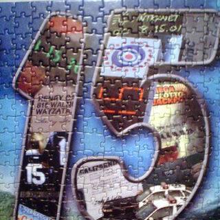 Parte direita superior do quebra-cabeça  3.
