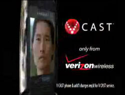 Vcast promo capture