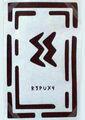 R3PUX4.jpg
