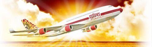 Ajira-airplane
