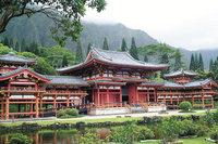 200px-Byodo-In Temple