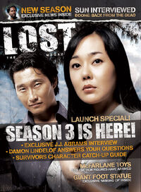 Lost7 NS