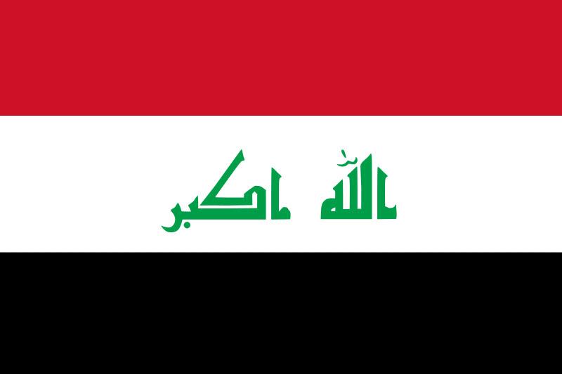 Iraq | Lostpedia | FANDOM powered by Wikia
