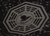 The School logo small