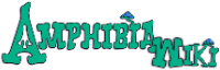 Amphibia Wiki