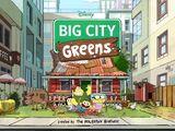 Casa de los Green
