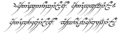00016w2b