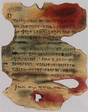 Book of Mazarbul page