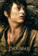 Tsr1Sht Frodo