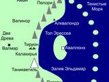 Тол-Эрессеа